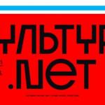 BA_coltura.net_cover+logos