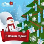 NG_19_RUS_1200-2
